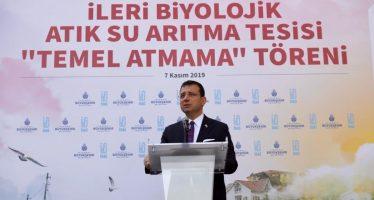 """İSTANBUL'DA BİR İLK. İMAMOĞLU """"TEMEL ATMAMA"""" TÖRENİ DÜZENLEDİ."""